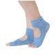 Нескользящие носки для йоги