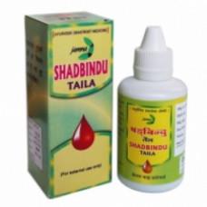 Масло Шадбинду тайлам (Shadbindu taila), Jamna